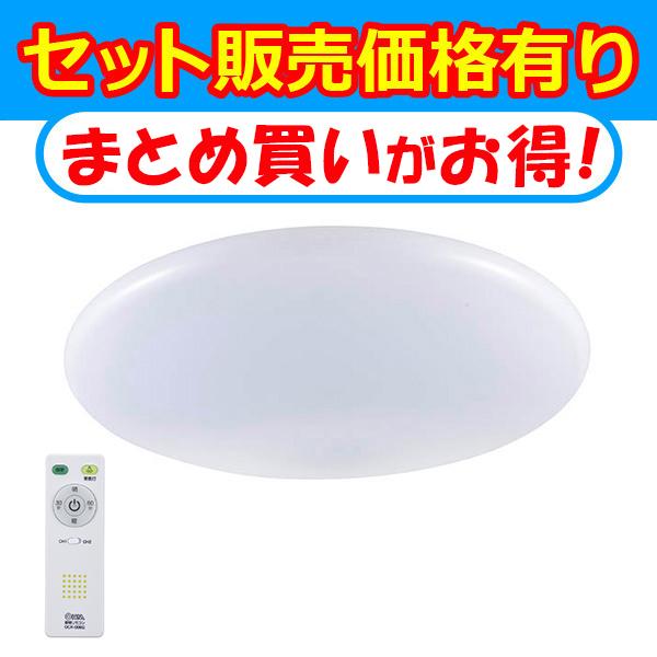 オーム電機 【お買い得!4台セット】 LEDミドルサイズシーリングライト(45cm/6畳用/昼光色) LE-Y37D6G-W3-4