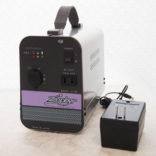 スワロー電機 ポータブルバッテリー(電源)130VA Z-130