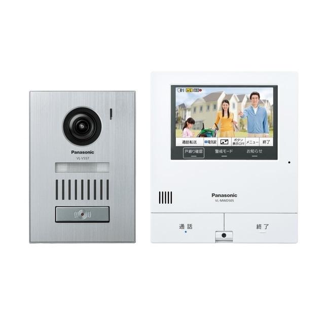 送料無料 2020秋冬新作 パナソニック メーカー在庫限り品 テレビドアホン VL-SVD505KS 電源コード式