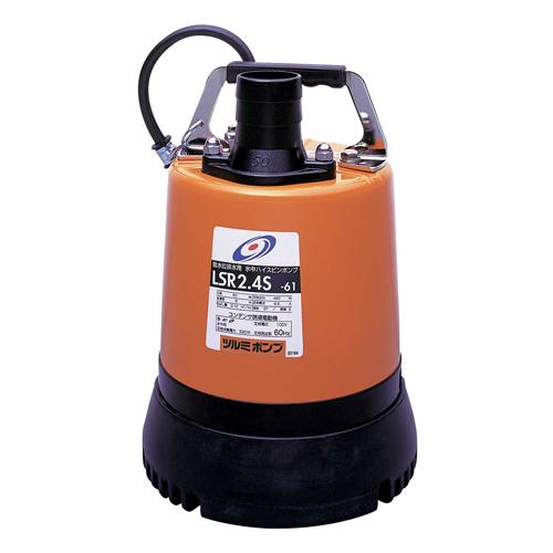 鶴見製作所 低水位排水ポンプ (LSR-2.4S-60HZ) 4944792102046