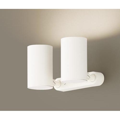 パナソニック LEDスポットライト60形X2拡散温白色 LGB84821LB1