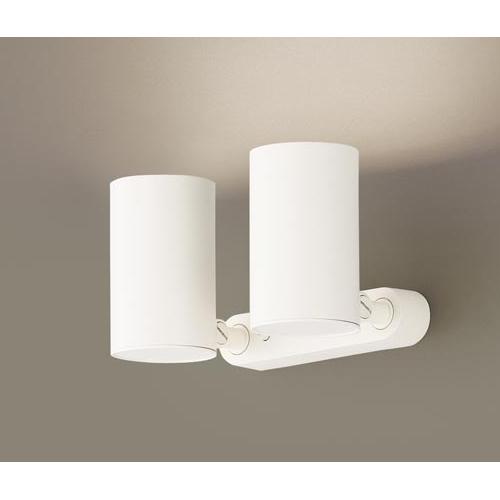 パナソニック LEDスポットライト60形X2集光温白色 LGB84831LB1