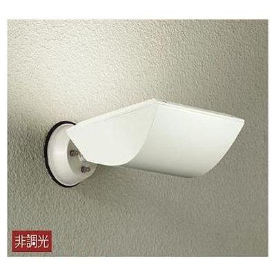 DAIKO LED屋外アウトドア 18.2W 電球色(3000K) LZW-90192YW