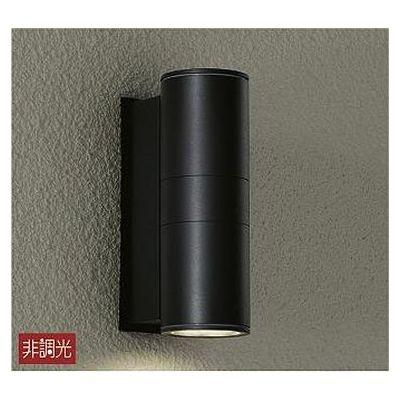 DAIKO LED屋外ブラケット 16W 電球色(2700K) LZ1 LZW-90666YB