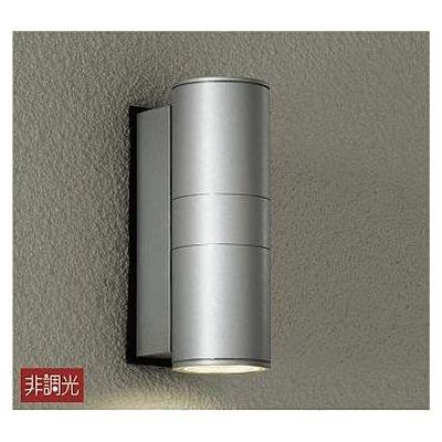 DAIKO LED屋外ブラケット 16W 電球色(2700K) LZ1 LZW-90666YS