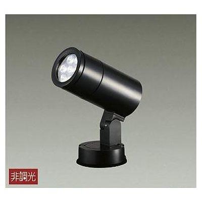 DAIKO LED屋外スポットライト 16W 電球色(2700K) LZ1 LZW-60159YB