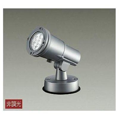 DAIKO LED屋外スポットライト 16W 温白色(3500K) LZ1 LZW-60709AS