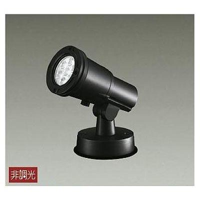 DAIKO LED屋外スポットライト 16W 電球色(3000K) LZ1 LZW-60709YB