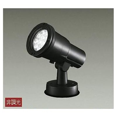 DAIKO LED屋外スポットライト 26W 電球色(3000K) LZ2 LZW-60712YB