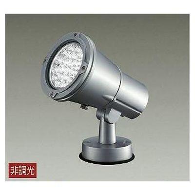 DAIKO LED屋外スポットライト 46W 白色(4000K) LZ4 LZW-60715NS