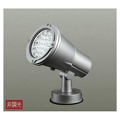 DAIKO LED屋外スポットライト 46W 電球色(3000K) LZ4 LZW-60715YS