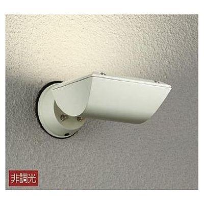 DAIKO LED屋外スポットライト 9.1W 昼白色(5000K) LZW-90785WW