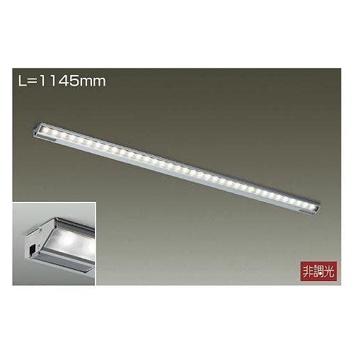 DAIKO LEDシステムライト 30W 温白色(3500K) LZY-90961AT