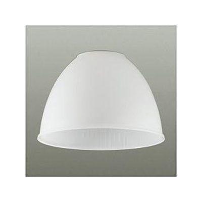 DAIKO 乳白カバー LZA-90980