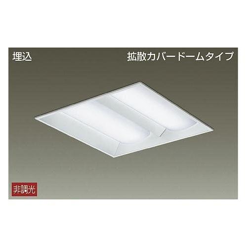 DAIKO LEDベースライト 56W 昼白色(5000K) LZB-91084WW