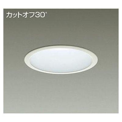 DAIKO LEDダウンライト 43W/50W 温白色(3500K) LZ4 LZD-60816AW