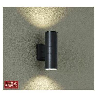DAIKO LED屋外ブラケット 14.6W 昼白色(5000K) LZW-91326WB