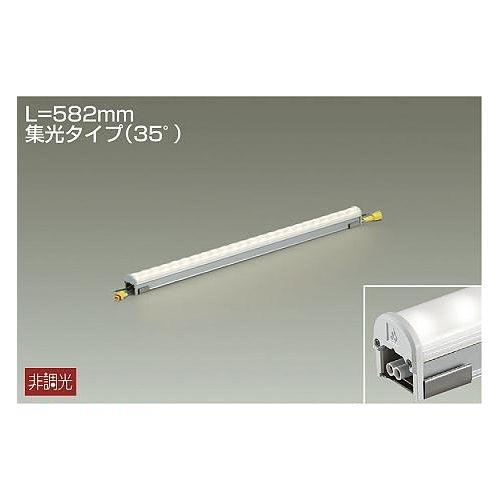 DAIKO LEDシステムライト 13.7W 昼白色(5000K) LZW-91610WT