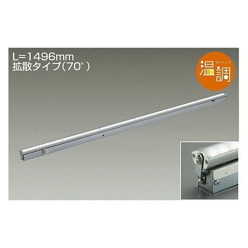 DAIKO LED間接照明 27W キャンドル色-電球色(2000K-2700K) LZY-91706FT