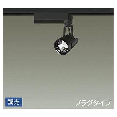 DAIKO LEDスポットライト 10W 電球色(3000K) LZ0.5C LZS-91751YB