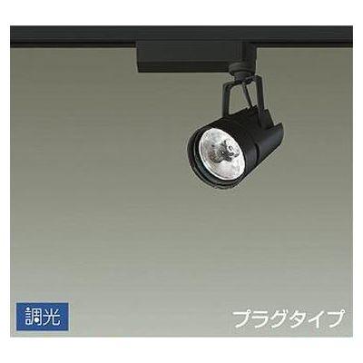 DAIKO LEDスポットライト 15W 電球色(2700K) LZ1C LZS-91755LB