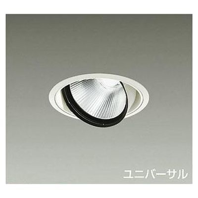 DAIKO LEDダウンライト 30W/35W 温白色(3500K) LZ3C LZD-91962AW