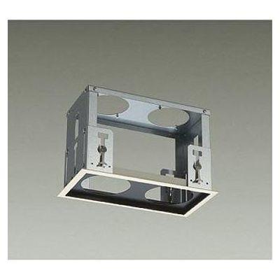 DAIKO LED取付枠 2灯用 LZA-91994