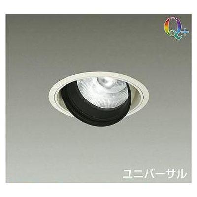 DAIKO LEDダウンライト 30W/35W Q+ 電球色(3000K) LZ3C LZD-91961YWV
