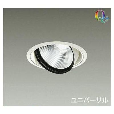 DAIKO LEDダウンライト 37W/43W Q+ 白色(4000K) LZ4C LZD-91966NWV