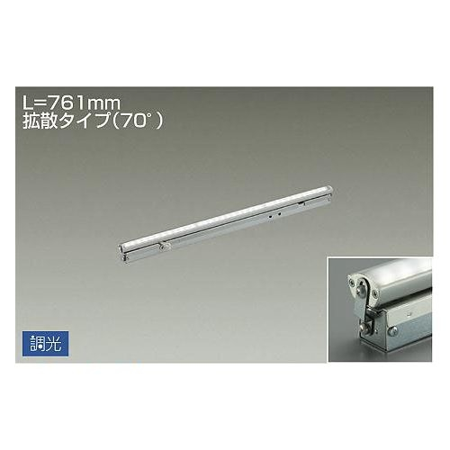 DAIKO LED間接照明 10W 電球色(3000K) LZY-91357YTF