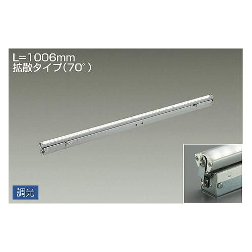 DAIKO LED間接照明 13.5W 温白色(3500K) LZY-91358ATF