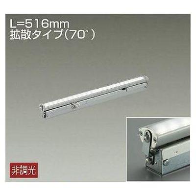 DAIKO LED間接照明 6W 電球色(3000K) LZY-91361YTF