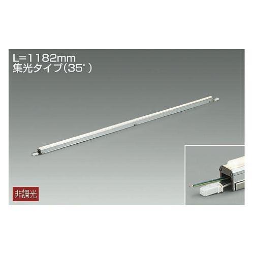 DAIKO LEDシステムライト 15.5W 昼白色(5000K) LZW-91602WTE