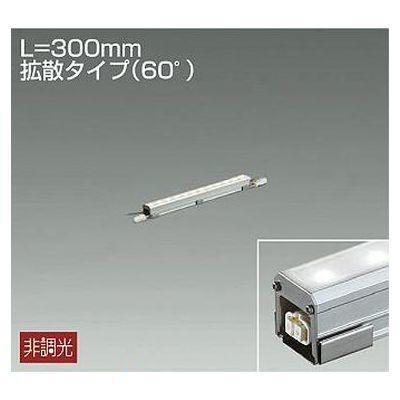 DAIKO LEDシステムライト 4W 昼白色(5000K) LZW-91603WTE