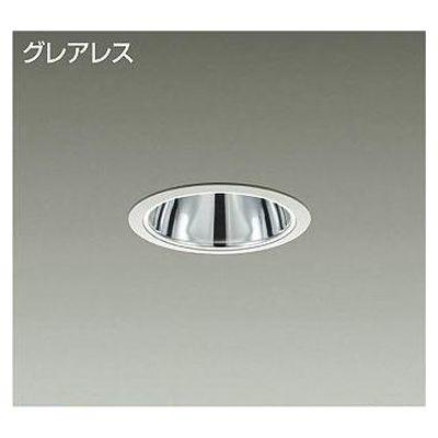 送料無料 結婚祝い 出群 DAIKO LEDダウンライト 22W 25W 2700K LZD-92008LW LZ2C 電球色