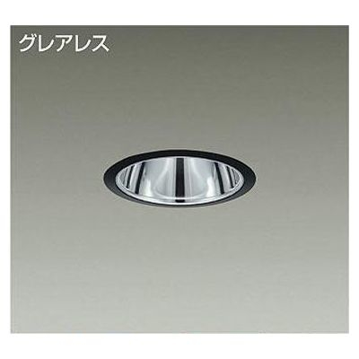 DAIKO LEDダウンライト 22W/25W 白色(4000K) LZ2C LZD-92008NB