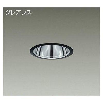 送料無料 DAIKO LEDダウンライト 22W 25W 3000K LZD-92008YB 割引 LZ2C 蔵 電球色
