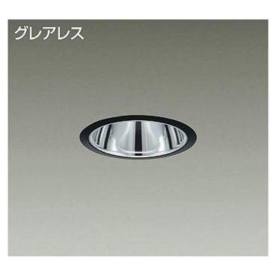 送料無料 日本正規品 DAIKO LEDダウンライト 22W 25W 3000K LZD-92009YB 電球色 LZ2C 奉呈