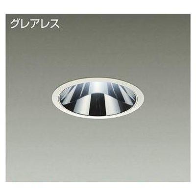 DAIKO LEDダウンライト 35W/41W 温白色(3500K) LZ3C LZD-92010AW