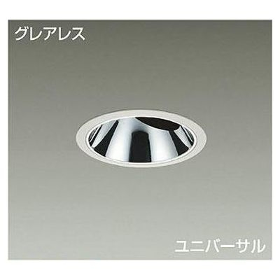 DAIKO LEDダウンライト 35W/41W 電球色(3000K) LZ3C LZD-92022YWE