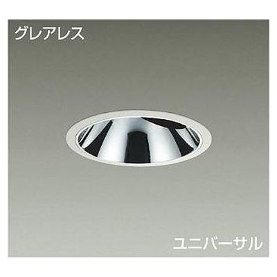 DAIKO LEDダウンライト 37W/43W 温白色(3500K) LZ4C LZD-92024AW