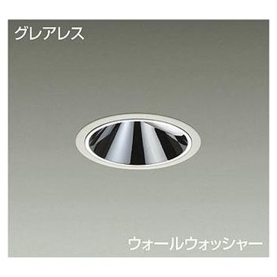 DAIKO LEDダウンライト 35W/41W 温白色(3500K) LZ3C LZD-92027AW