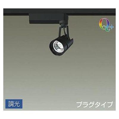 DAIKO LEDスポットライト 10W Q+ 電球色(3000K) LZ0.5C LZS-92135YBV
