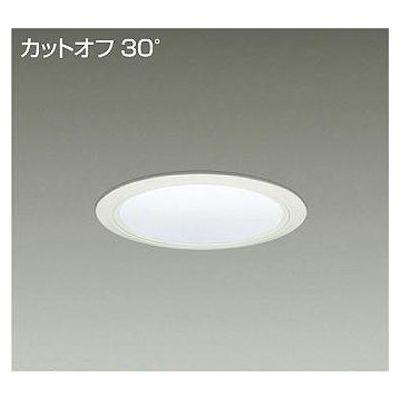 DAIKO LEDダウンライト 42W/49W 電球色(3000K) LZ4C LZD-92338YW