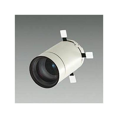 DAIKO レンズユニット白21゚ LZA-92386