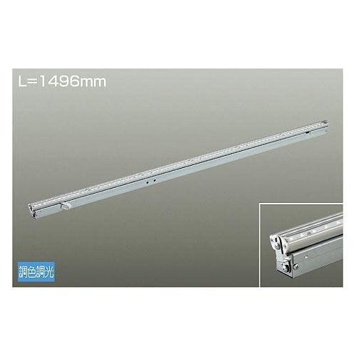 DAIKO LEDシステムライト 27W 電球色-昼白色(2700K-5000K) LZY-92459FT