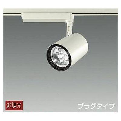 DAIKO LEDスポットライト 25W 温白色(3500K) LZ2C LZS-92513AW
