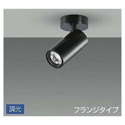 DAIKO LEDスポットライト 14.5W 電球色(2700K) LZ1C LZS-92543LB