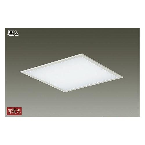 DAIKO LEDベースライト 40W 白色(4000K) LZB-92570NW
