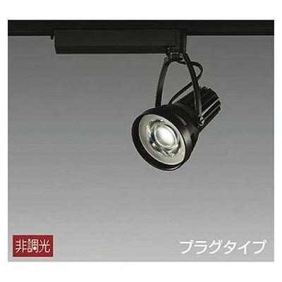DAIKO LEDスポットライト 25W 惣菜用(電球色(3000K)) 高彩色 LZS-91515YBE